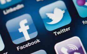 Twitter выплатил штраф за отказ хранить данные на территории РФ