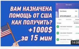 Эксперты предупредили о мошенничестве через платную рекламу в YouTube