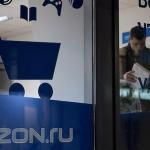 Логины и пароли 450 тыс. пользователей Ozon оказались в открытом доступе