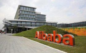 Alibaba стала лидером по росту в сфере e-commerce в России