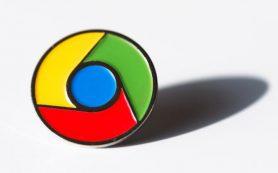 В Google Chrome теперь можно отправлять веб-страницы на другие устройства