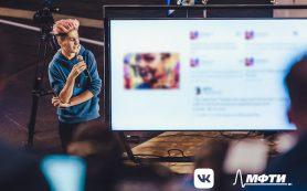 ВКонтакте открывает в МФТИ лабораторию искусственного интеллекта