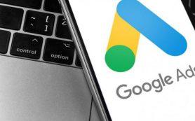 В приложении Google Ads начал отображаться показатель оптимизации