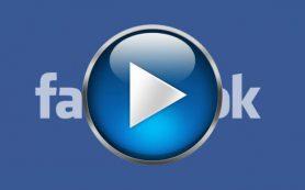 Facebook обновляет инструменты для создания видео