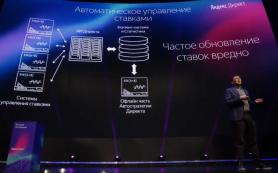 Алексей Штоколов: частое обновление ставок вредно