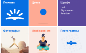 Skyscanner обновил фирменный стиль и логотип