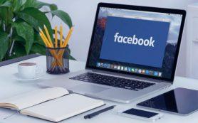 Facebook тестирует скрытие количества лайков под постами