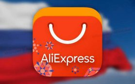 AliExpress начнет доставлять заказы от разных продавцов в одной посылке