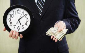 Осуществление оплаты кредита раньше установленного срока