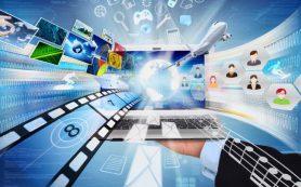 Интернет и его средства связи