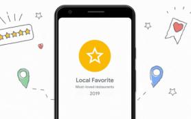 Google начал составлять списки лучших кафе и ресторанов – Local Favorites