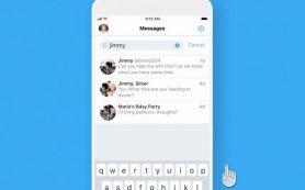 В Twitter для iOS появился поиск по личным сообщениям