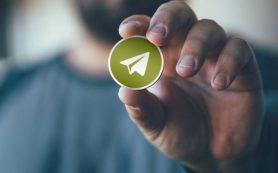 Telegram опубликовал правила использования криптокошелька Grams Wallet