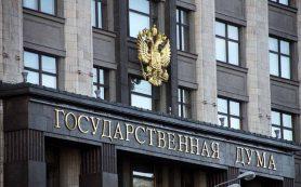 Госдума РФ одобрила миллионные штрафы за хранение данных россиян за рубежом