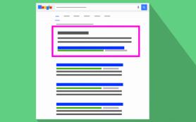 Google тестирует удаление обычного сниппета сайта из выдачи при показе блока с ответом