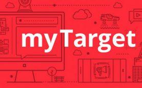 myTarget позволит размещать in-stream видео в мобильных приложениях VK