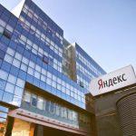 Яндекс зарегистрировал товарный знак TADA