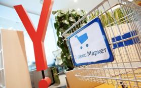 Яндекс.Маркет готовит к запуску аналитический сервис для магазинов