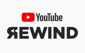 YouTube назвал самые популярные видео 2019 года