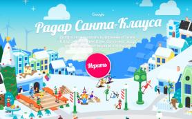 Google запустил свой ежегодный сайт для ожидания Рождества