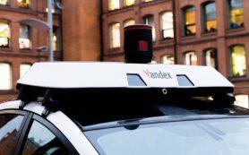 Яндекс начал тестировать свои лидары для беспилотных автомобилей