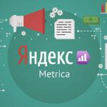 Яндекс Метрика - регистрация и установка