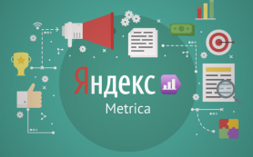 Яндекс Метрика — регистрация и установка