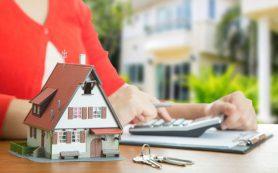 Как выгодно купить квартиру в ипотеку?