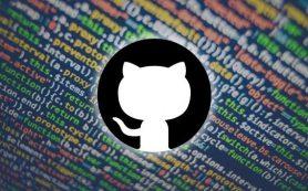Российские власти предполагают создать аналог GitHub
