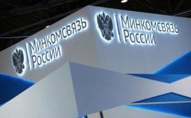 Почта Яндекса и соцсети Mail.ru попали в список бесплатных ресурсов для россиян