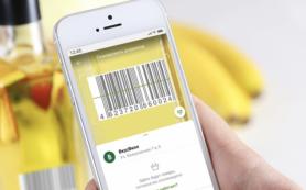 В приложении Маркета «Суперчек» появилась оплата офлайн-покупок в обход кассы