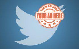 Twitter запускает новый рекламный формат в разделе Explore