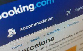 Российские отельеры просят ФАС о новых ограничениях для Booking.com