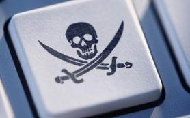 В России продлен срок действия Антипиратского меморандума до 31 января 2021 года