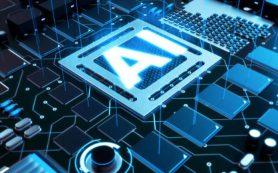 В Госдуму внесен проект о правовом режиме для искусственного интеллекта