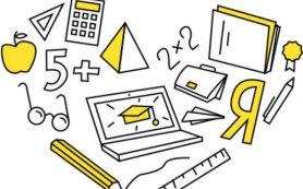 Яндекс запустил Школу в онлайне