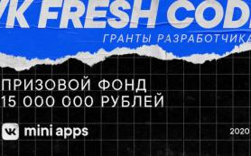ВКонтакте запускает программу VK Fresh Code