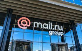 Mail.ru Group оставит сотрудников на удаленке до осени