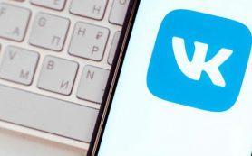 В статистике сообществ ВКонтакте появились новые источники переходов