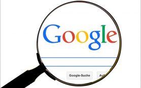 Вебмастера заметили признаки крупного обновления в Google