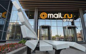 Mail.ru Cloud Solutions запустила совместный облачный сервис с Amazon Web Services