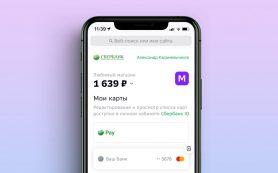 Сбербанк запустил платежный сервис SberPay
