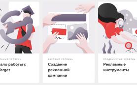 myTarget запускает видеокурс по работе с таргетированной рекламой