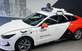 Яндекс тестирует свои беспилотники на дорогах в США