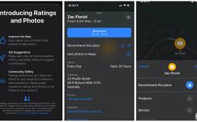 Apple вводит собственную систему рейтингов в Картах