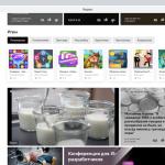 В Яндекс.Дзене появилась видеореклама с бесшовным переходом на сайт рекламодателя