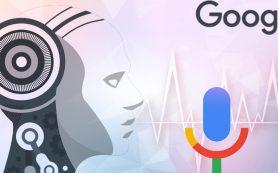 Google Duplex поможет пользователям записаться в парикмахерскую