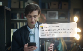 Яндекс Go начинает масштабное тестирование «доставки по клику»
