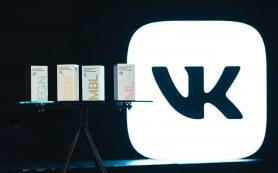 ВКонтакте подвела итоги VK Cup