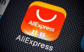 AliExpress Россия запускает оплату через Google Pay